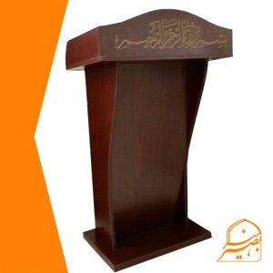 تریبون سخنرانی میز مجری میز مداح