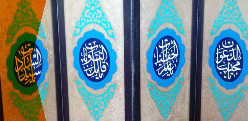 خرید پارتیشن مسجدی پاراوان جداکننده دیوایزر آکاردئونی