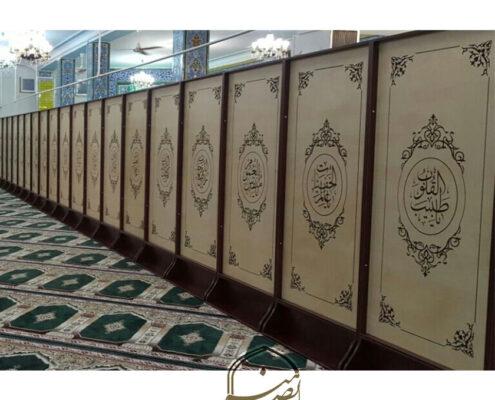 پارتیشن پیش ساخته مسجدی